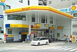 Stacja benzynowa w Hiroszimie, Japonia