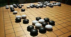 Un gioco di Go.