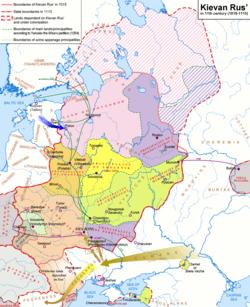 在1097年柳贝赫会议之后的基辅罗斯