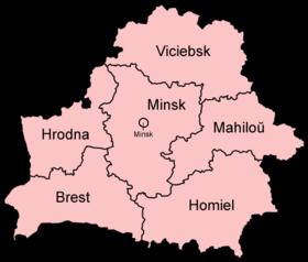 Regionen von Belarus
