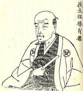 Ogyū Sorai uit het Japanse boek 『先哲像伝』