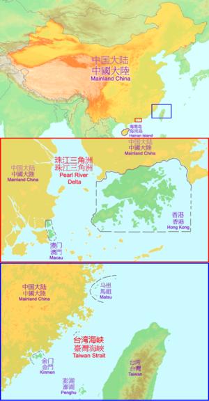 Het gebied dat in het geel is gemarkeerd is het vasteland van China.