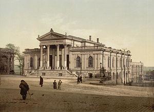 De Openbare Bibliotheek van Odessa (nu het Archeologisch Museum) is, zoals zoveel andere monumenten in de stad, ontworpen in neoklassieke stijl.
