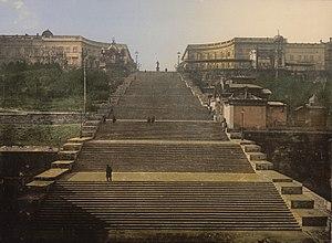 De 142 meter lange Potemkin (oorspronkelijk Richelieu) Trap. Deze trappen werden gebouwd tussen 1834 en 1841. Sergei Eisenstein maakte ze beroemd in zijn film Battleship Potemkin.