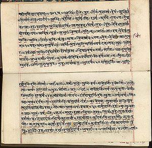 Rigveda (padapatha) manuscript in Devanagari, begin 19e eeuw. Na een scribale zegenspreuk (śrīgaṇéśāyanamaḥ Au3m) staat in de eerste regel de eerste pada, RV 1.1.1a (agniṃ iḷe puraḥ-hitaṃ yajñasya devaṃ ṛtvijaṃ). Het Vedische accent is aangegeven met onderstrepingen en verticale overschrijdingen in rood.