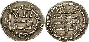 Uitgifte van het Emiraat van Cordova, 807