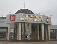 De Akhmat-Arena.