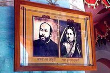 Akshay Chowdhury en zijn vrouw, Sarat Kumari Chaudhurani