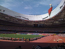 Binnenin het stadion tijdens de Olympische Zomerspelen van 2008