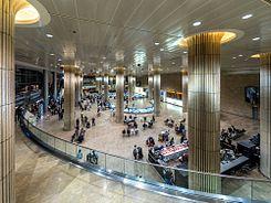 Recepcja na lotnisku Ben Gurion.