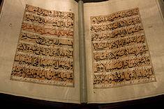 Der Koran ist das heilige Buch der Muslime. Sie glauben, dass es das offenbarte Wort Gottes enthält.