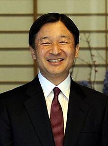 De huidige keizer van Japan Naruhito sinds 2019.