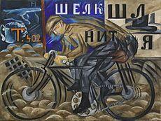 De fietser , 1913, met kubistische en futuristische invloeden