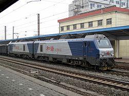Das ist der Zug in Qinhuangdao.