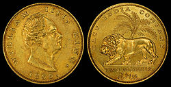 Gouden dubbele mohur, 30 roepies