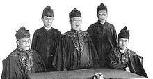 Japanse rechters in de jaren dertig