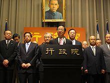 Le Premier ministre Jiang Yi-huah et les ministres de l'exécutif Yuan