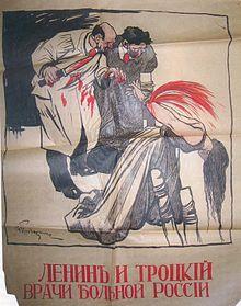 反革命プロパガンダにおけるウラジーミル・レーニンとレオン・トロツキー