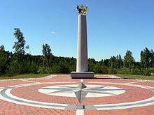 Das geographische Zentrum Europas liegt in Litauen