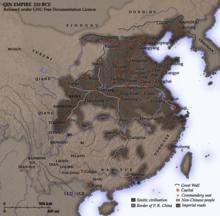 Het land van Qin in 210 voor Christus.