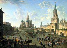 Красная площадь, роспись Федора Алексеева, 1802 г.