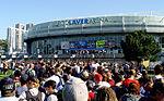 Rod Laver Arena waar de finale van de Australian Open plaatsvond.