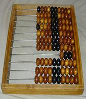 Een telraam is een eenvoudige rekenmachine.