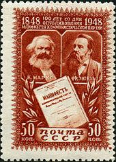 Sovjet-Unie-stempel ter herdenking van de 100ste verjaardag van het Manifest