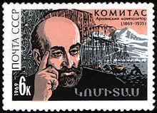 Рисунок Комитаса с почтовой марки СССР, 1969 г.
