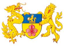 Die Wappen, die von der vom britischen Souverän, einem Teil des Königshauses des Vereinigten Königreichs, ernannten Waffenkammer verliehen werden.